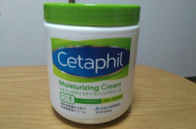 【画像アリ】アトピーでもおすすめできるボディクリーム・セタフィル®モイスチャライジングクリーム
