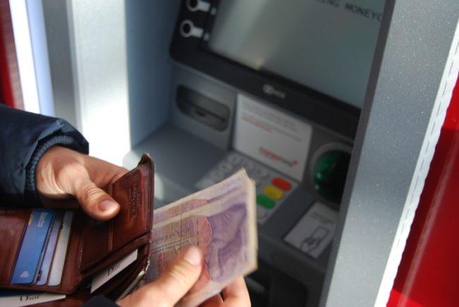 ④銀行振込でケノンを購入する方法