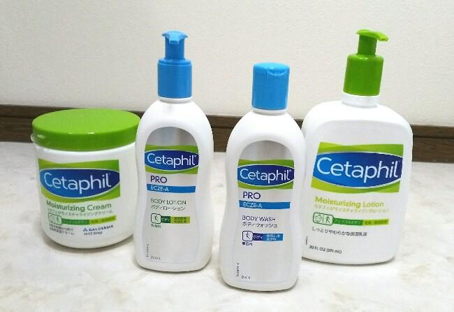セタフィル、セタフィルPRO(レストラダーム)定期購入の解約方法【結論】