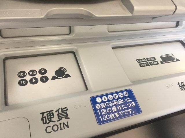 オーパスビューティー03支払い方法➂NP払い(コンビニ、郵便局、銀行、LINE Pay払い)の方法