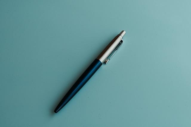 ④ケノンを使ってみた感想を書く