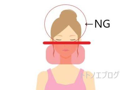 ケノンは耳から上の部位を脱毛する事ができない