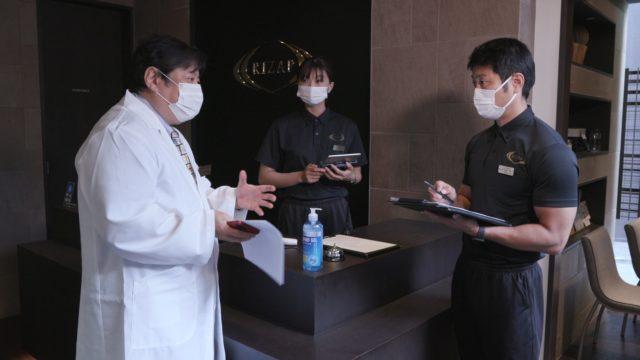 【RIZAPのコロナ対策②】店舗の清掃・換気・消毒の徹底