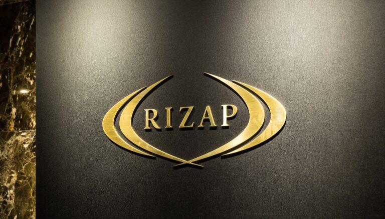 【まとめ】RIZAP(ライザップ)で人生を変える事ができるはず。30日間返金保証があるから安心。