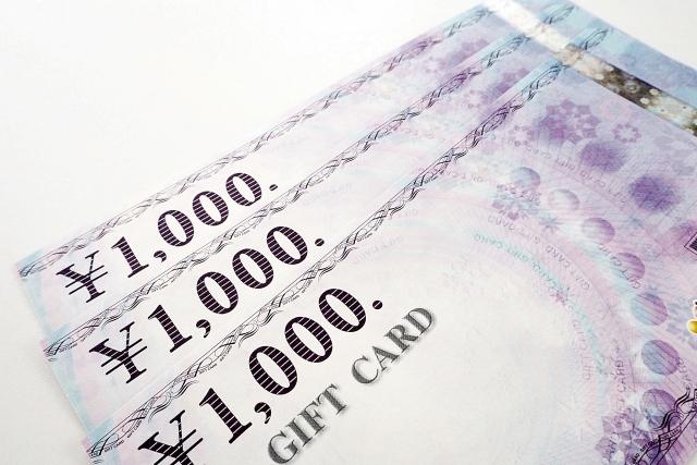 プレゼントでミラブルプラスを購入する場合、自分に5,000円分のギフト券はもらえるの?
