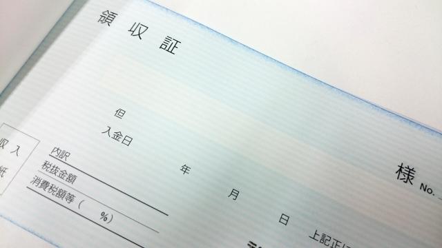 ミラブルプラス(plus)の領収書の発行名義はどうなるの?但し書きは?